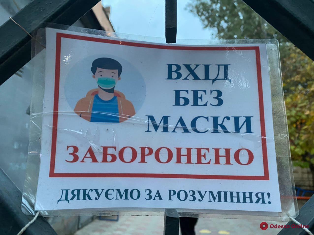 Стремительный рост: в Одесской области 1525 новых случаев COVID-19