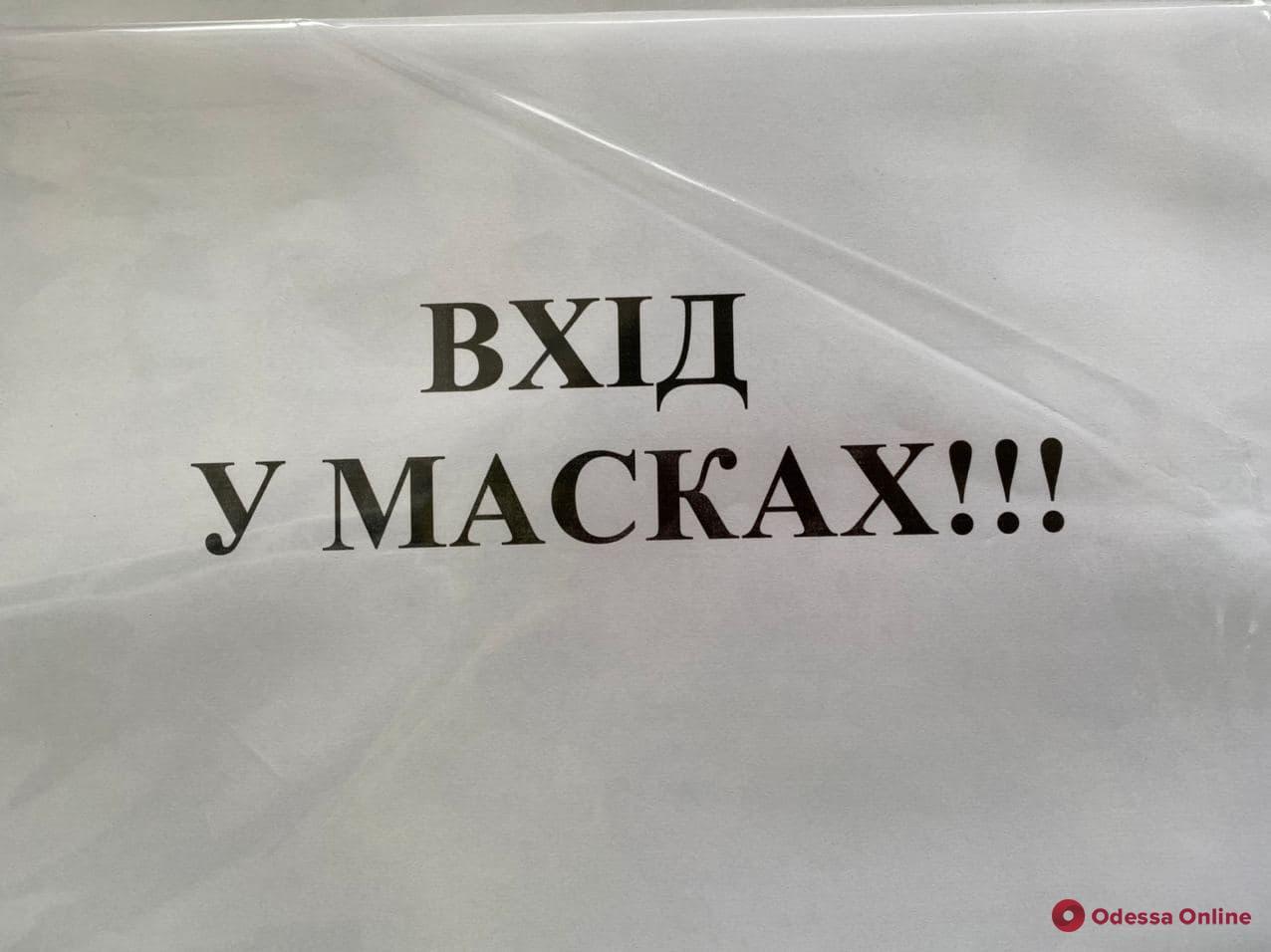 В Одесской области за минувшие сутки выявили 182 новых заболевших Covid-19, четыре человека скончались