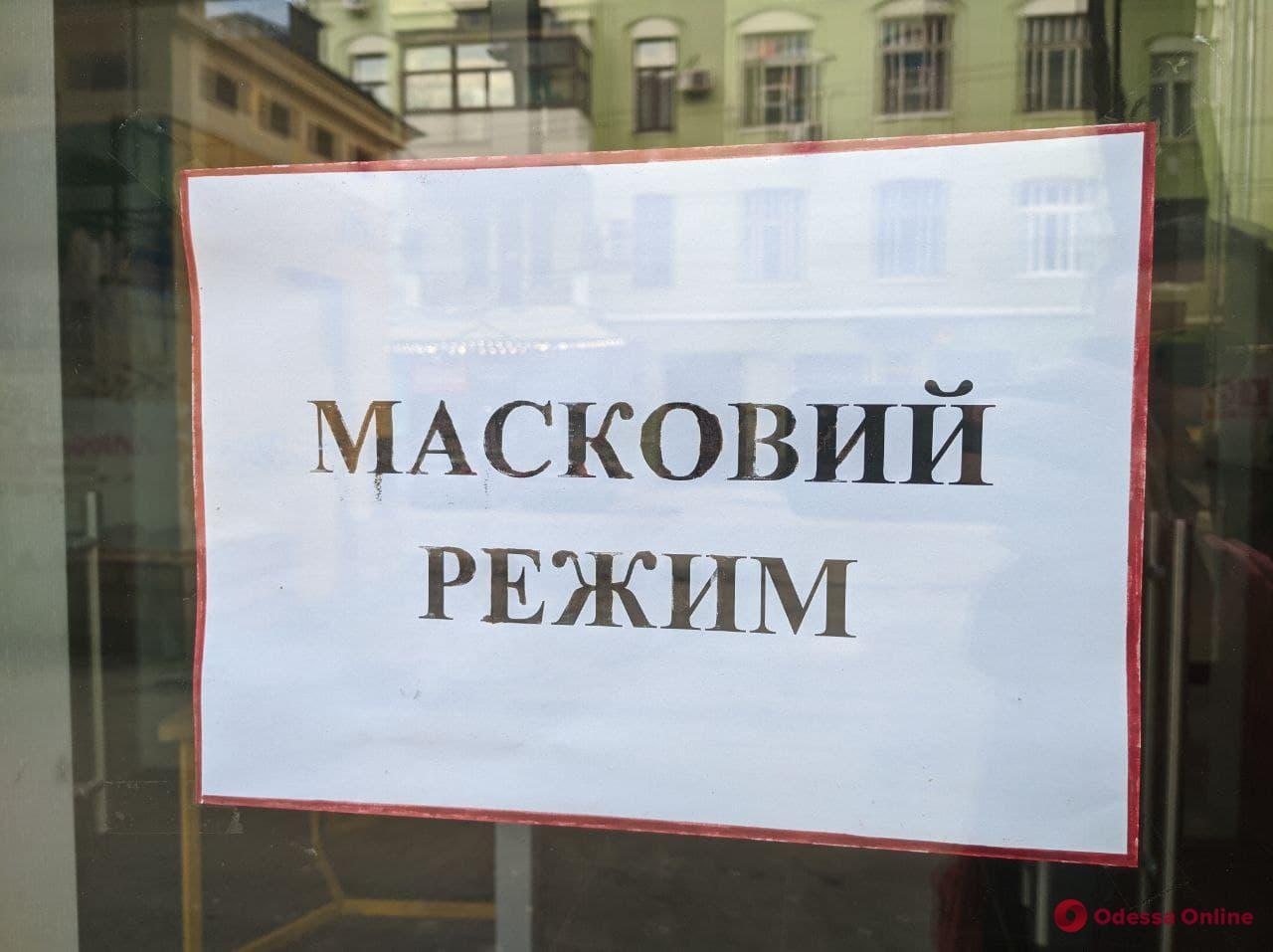 Одесская и Тернопольская области не соответствуют «зеленой» зоне карантина по одному из показателей — МОЗ