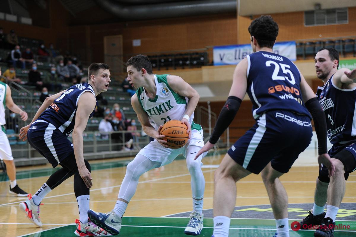 Баскетбол: «Химик» обыграл гостей из Харькова