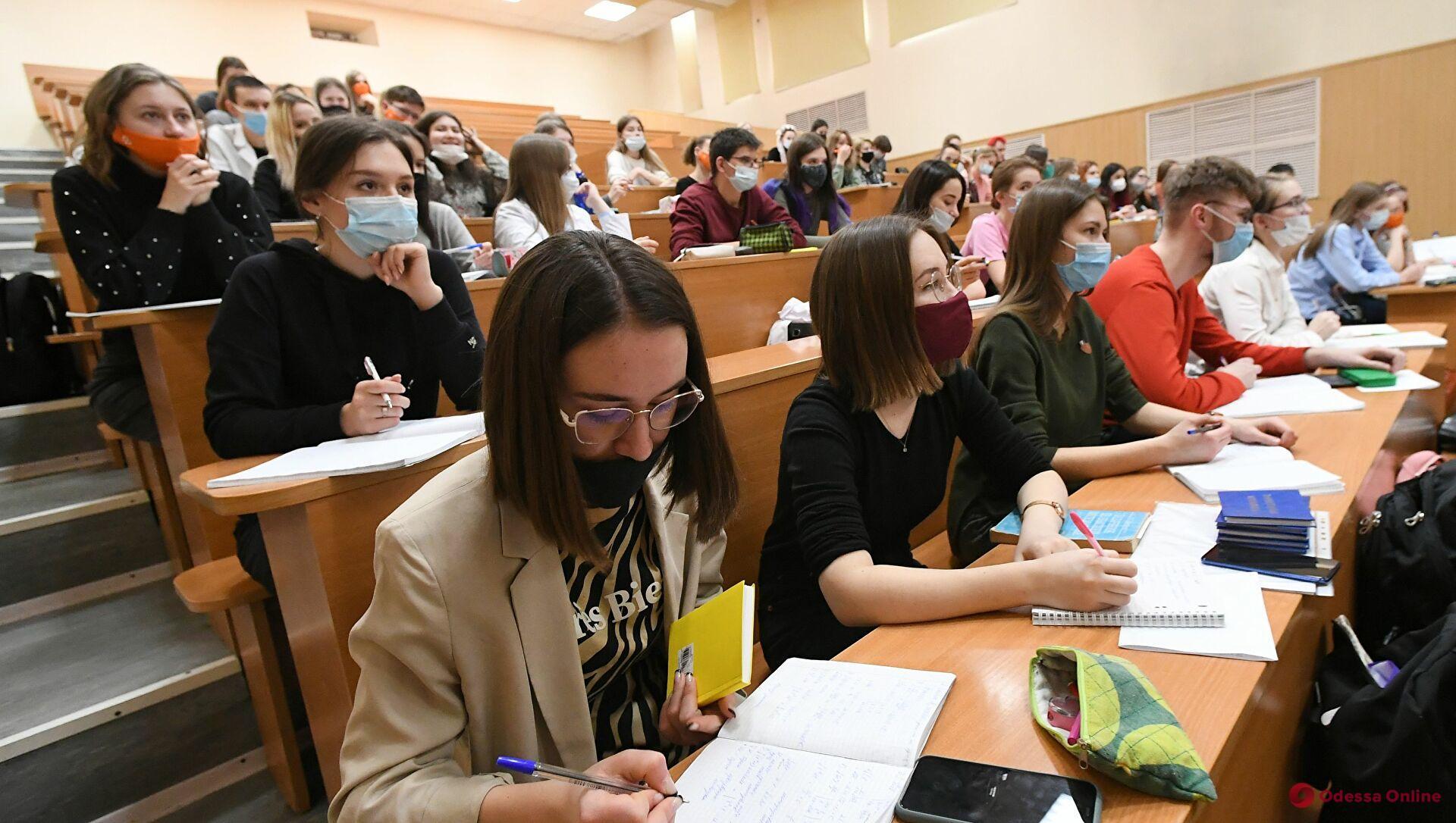 Иностранным вузам разрешили создавать филиалы в Украине