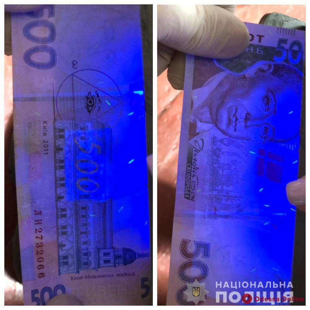 В Одессе поймали двух фальшивомонетчиков