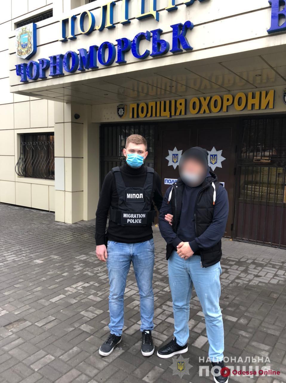 В Черноморске полицейские задержали иностранца, находящегося в розыске
