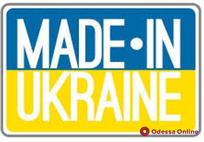 Опубликован рейтинг самых дорогих украинских брендов