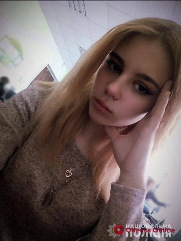В Одессе разыскивают сбежавших из приюта четырех подростков