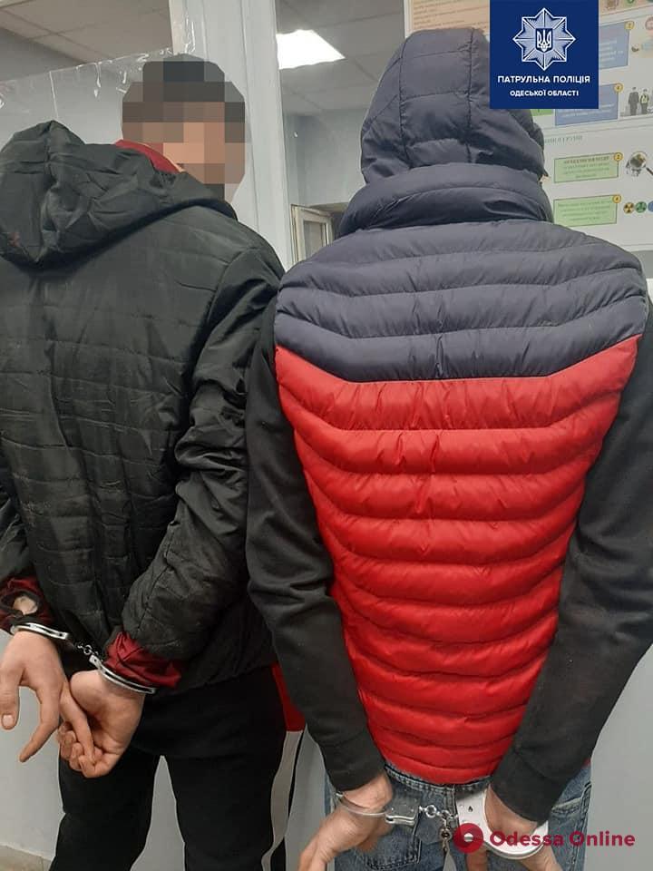 В Одессе патрульные задержали двоих грабителей