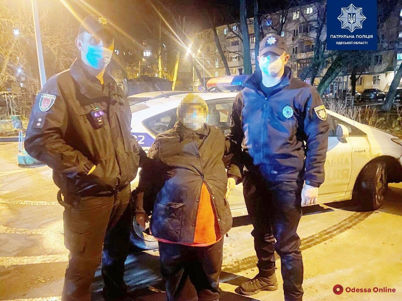 Замерзла и не могла ходить: в Одессе нашли пропавшую 82-летнюю женщину
