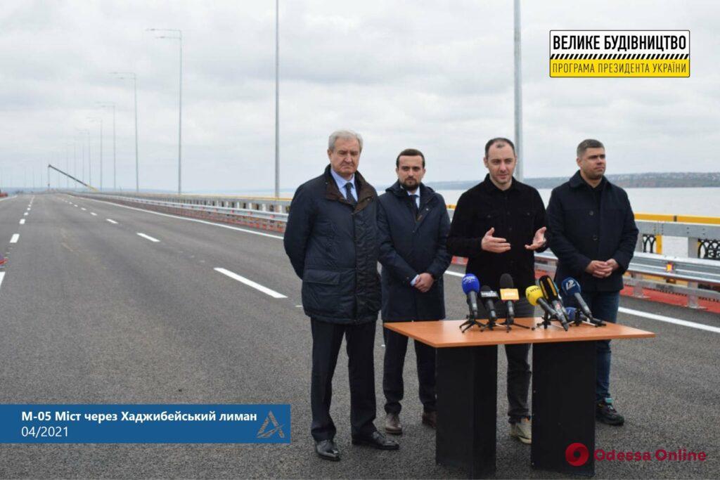 Сегодня открыли движение по всем полосам моста через Хаджибейский лиман