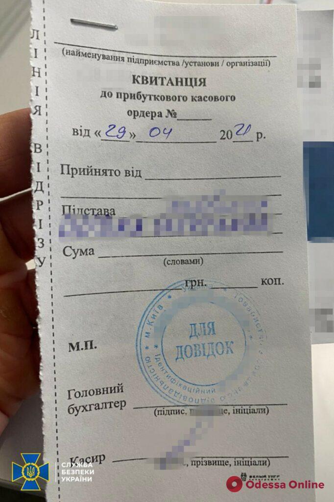 В четырех лабораториях Киева подделывали результаты ПЦР-тестов на Covid-19, — СБУ