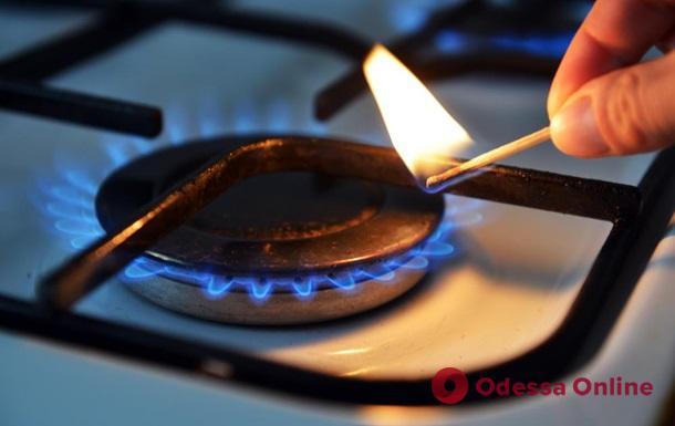 В Украине с 1 мая введут годовую фиксированную цену на газ для населения