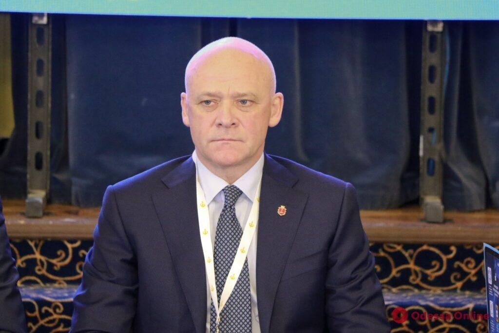 Мэр Одессы принял участие в международной туристической конференции