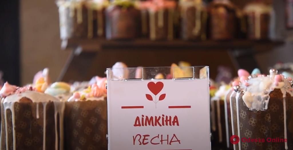 В Одессе прошла пасхальная благотворительная акция помощи маленькому Диме Свичинскому