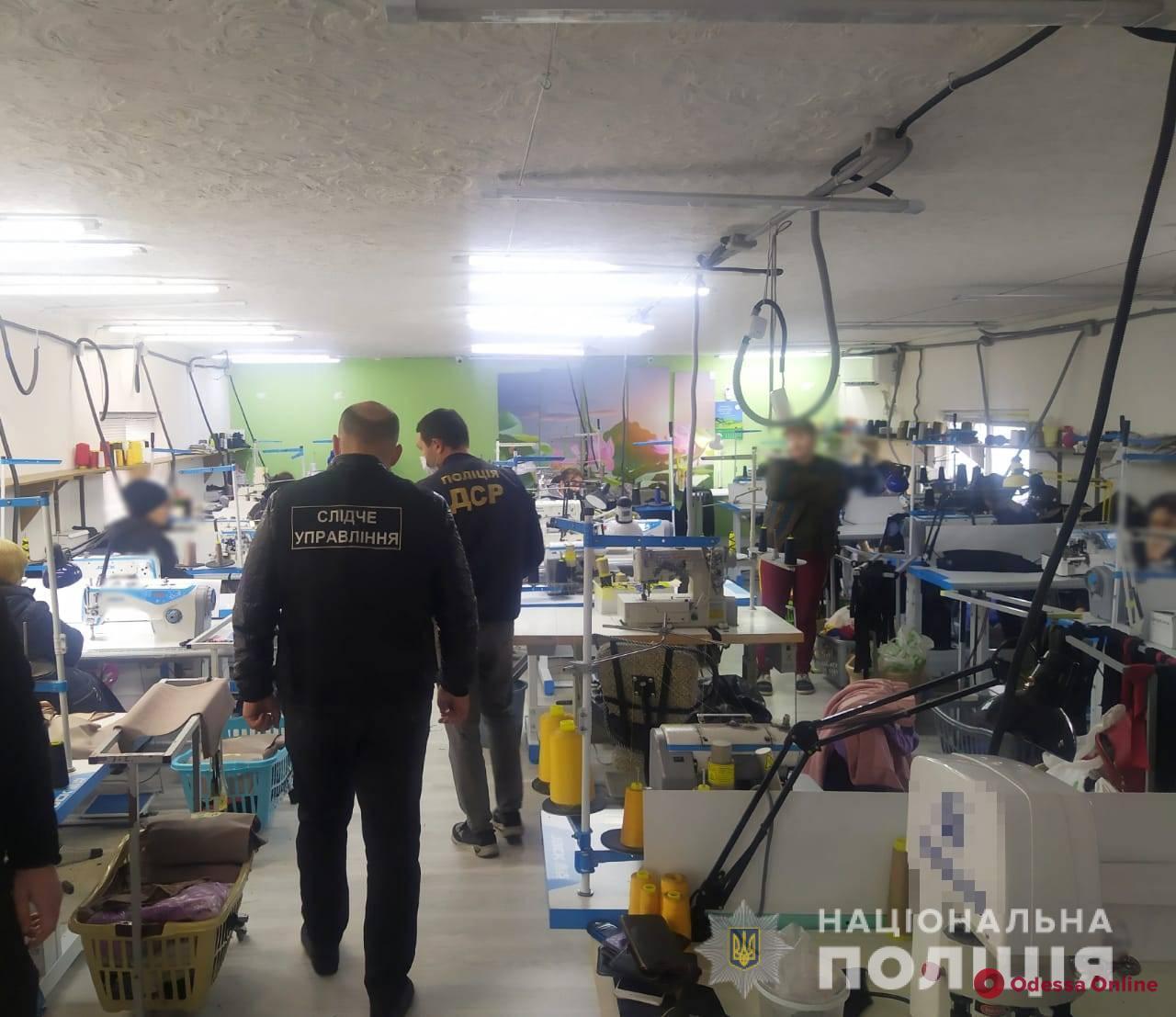«Семейный бизнес»: под Одессой нашли цеха по пошиву поддельной брендовой одежды