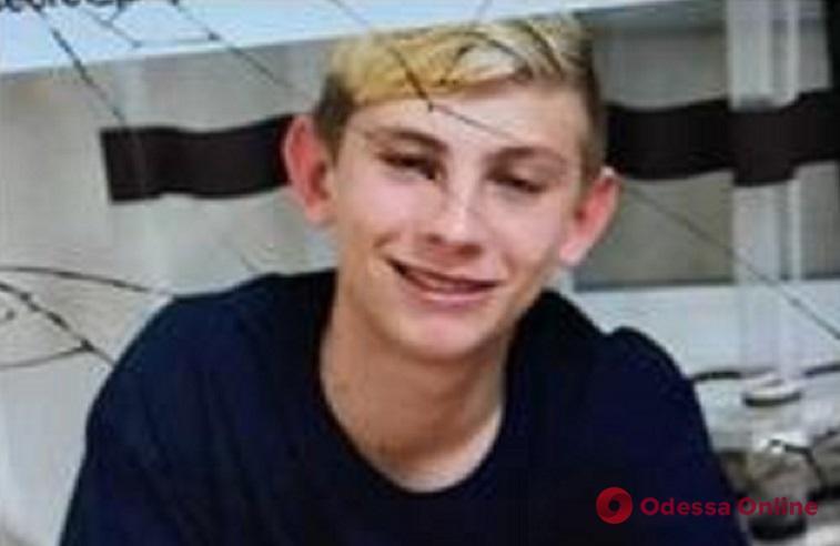 В Одесской области полиция ищет пропавшего на прошлой неделе подростка (обновлено)
