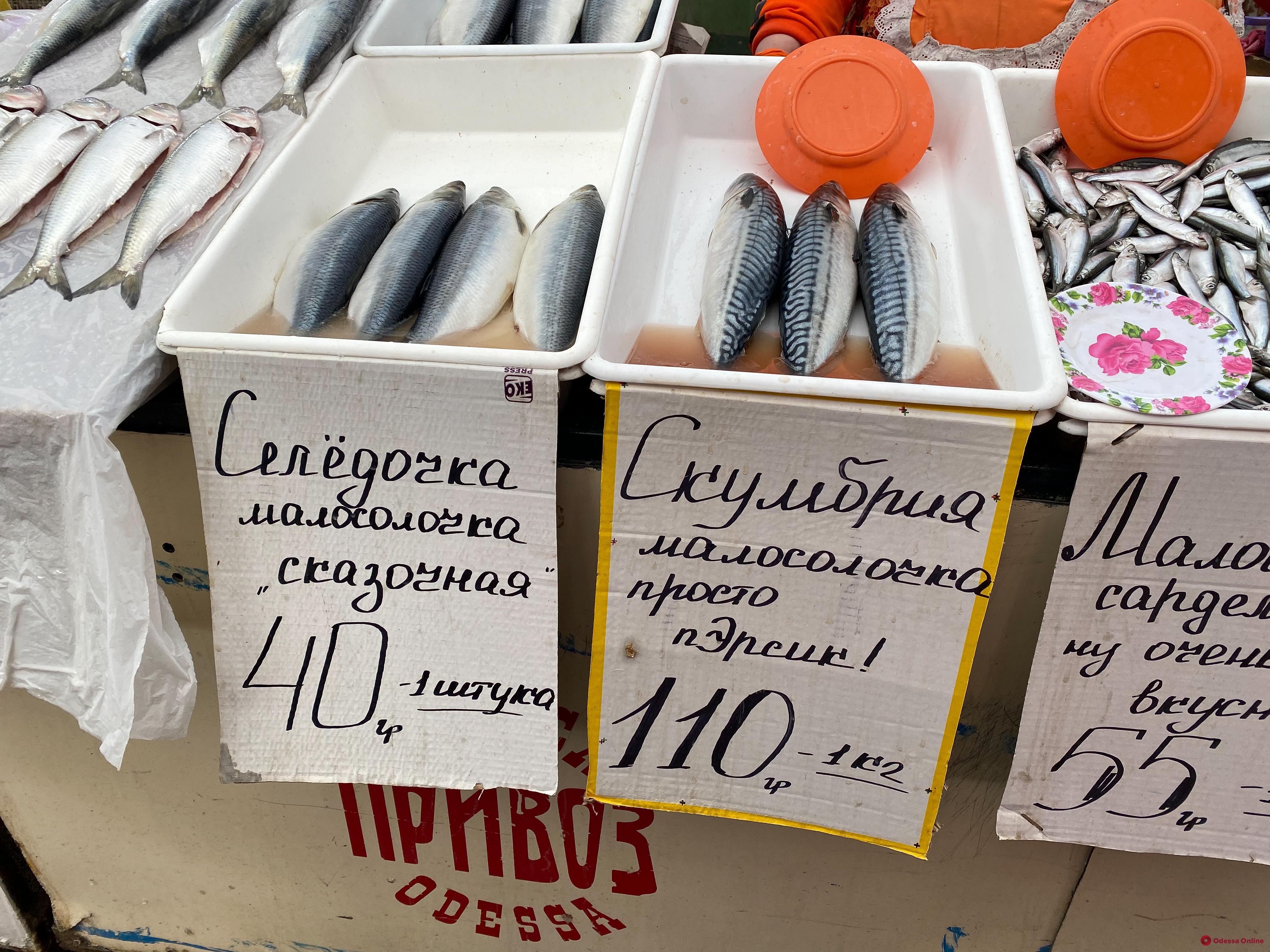 Груши, селедка и творог: воскресные цены на одесском «Привозе»