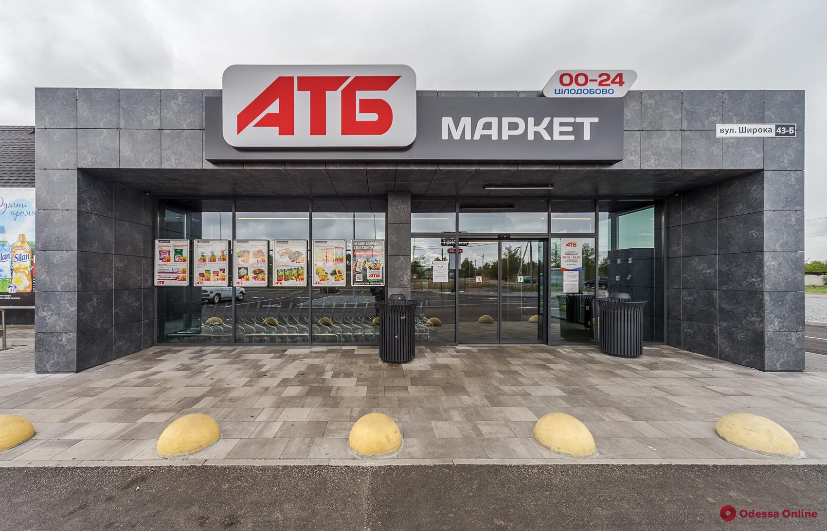 Гарантированное качество, доступные цены и доставка за 20 минут: «АТБ» выводит украинскую торговлю на новый уровень