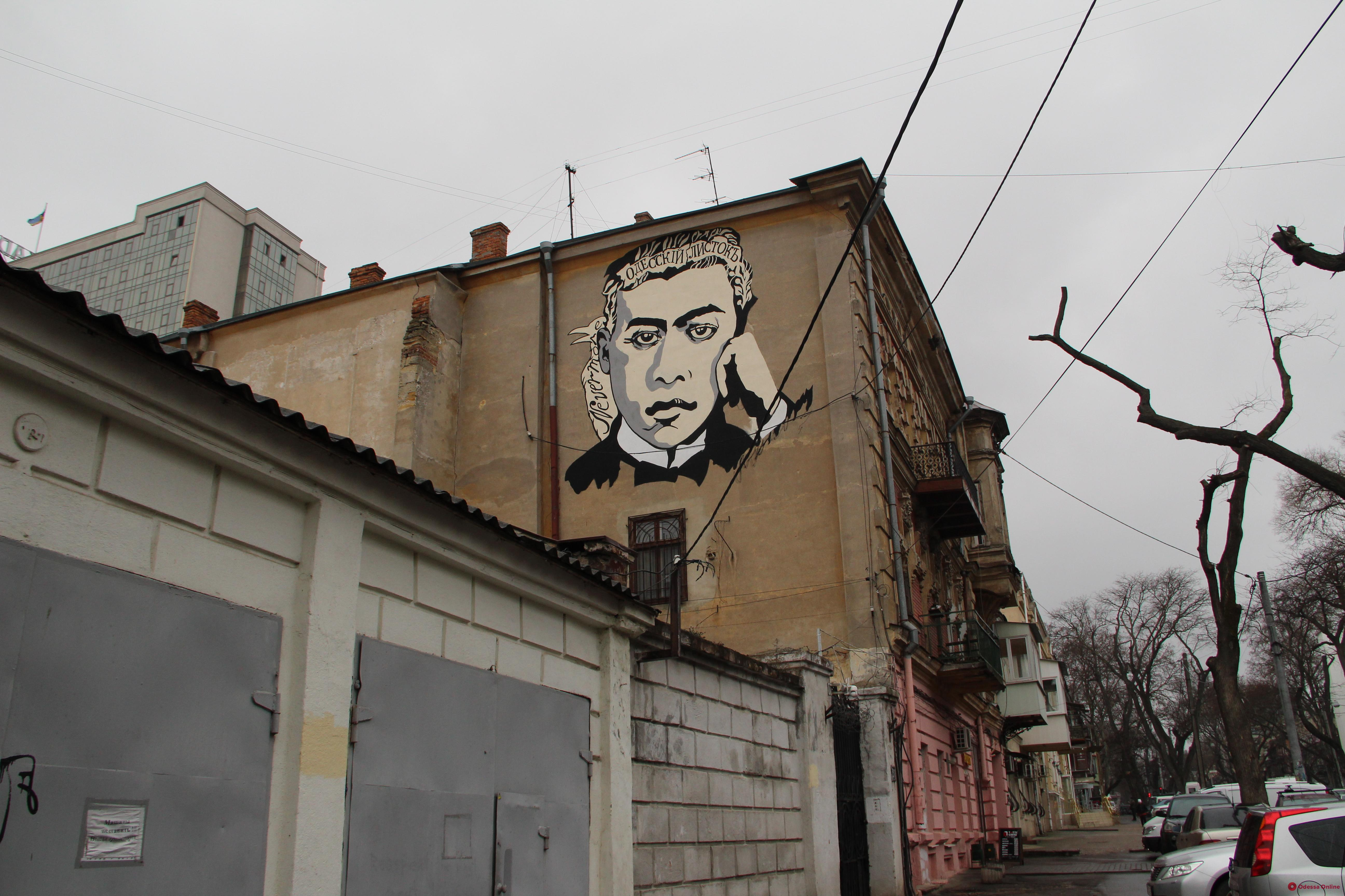 Еще один мурал: в центре Одессы рисуют огромный портрет Владимира Жаботинского (фото)