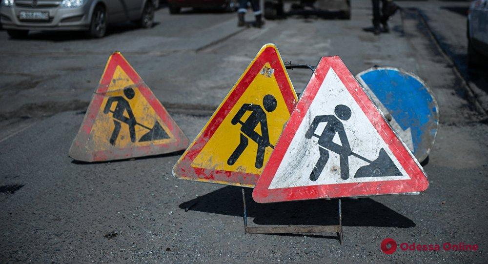 В районе «Привоза» отремонтируют участок Екатерининской и уберут оттуда торговцев