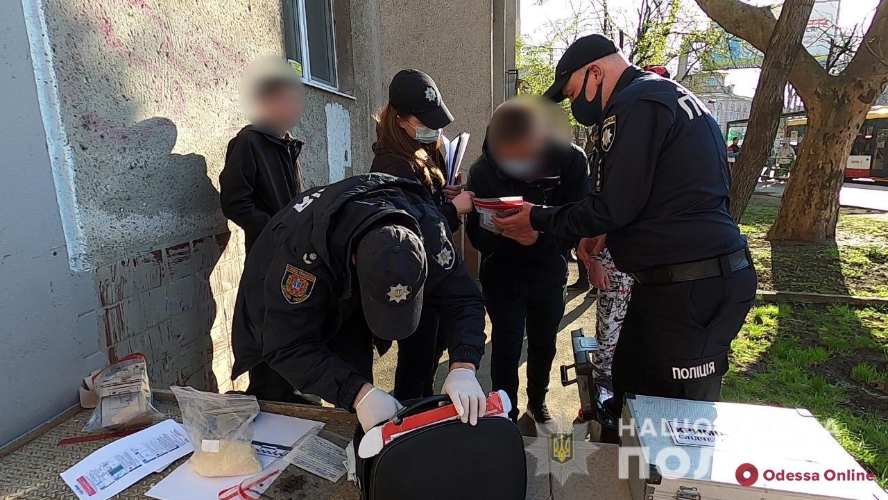 Полицейские поймали одессита с килограммом психотропов (фото)