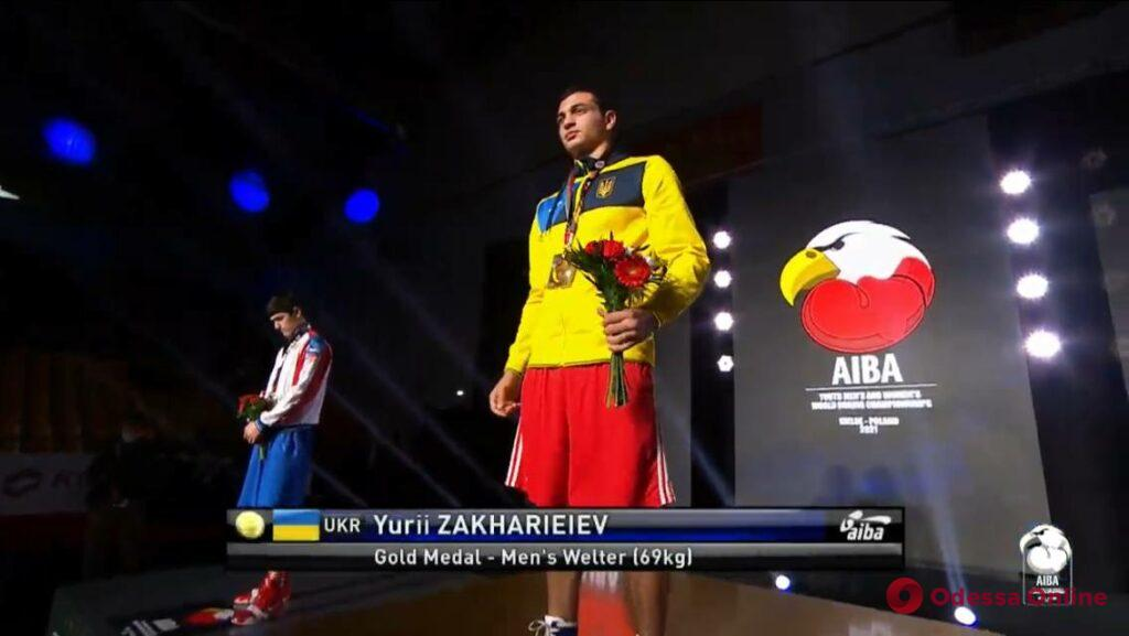 Боксер из Одесской области стал чемпионом мира