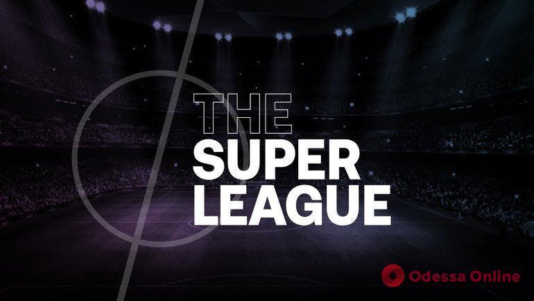 Футбольный провал: Европейская Суперлига, «развалившаяся» за два дня