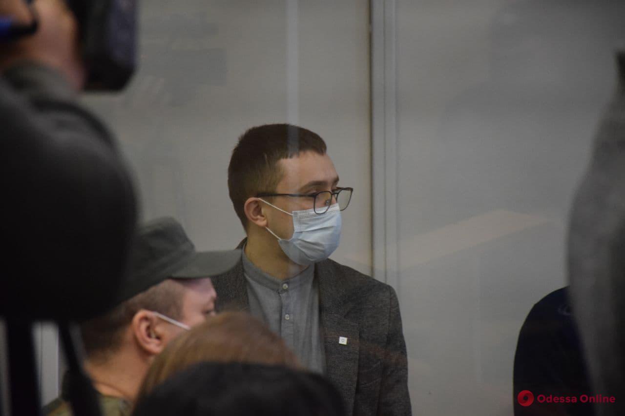 Дело Стерненко: суд отправил активиста под домашний арест