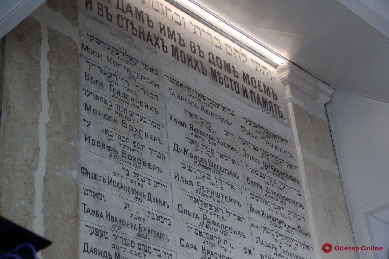 В приемном отделении Еврейской больницы восстановили старинные часы (фото)