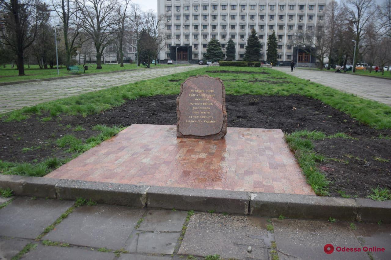 В Одессе вновь осквернили памятный знак погибшим воинам в зоне АТО/ООС