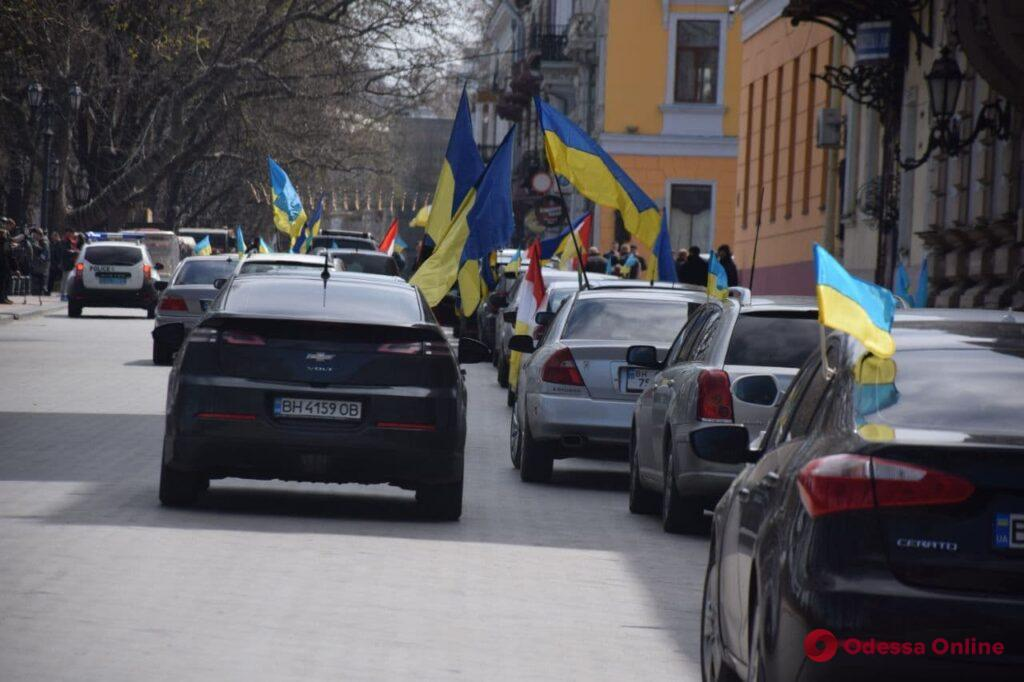 В Одессе провели патриотический автопробег (фото, видео)