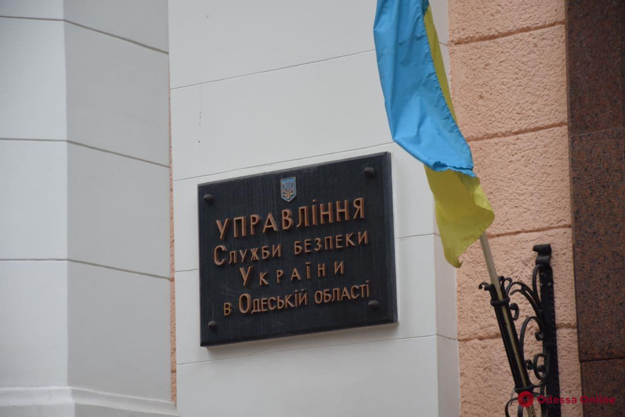 Антитеррористические учения в Одессе и области: в СБУ раскрыли подробности