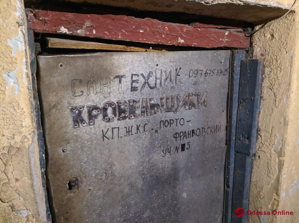 ЧП на Базарной: из-за токсичных испарений отравились двое детей. Жильцы винят «обитателей подвала» (фото)