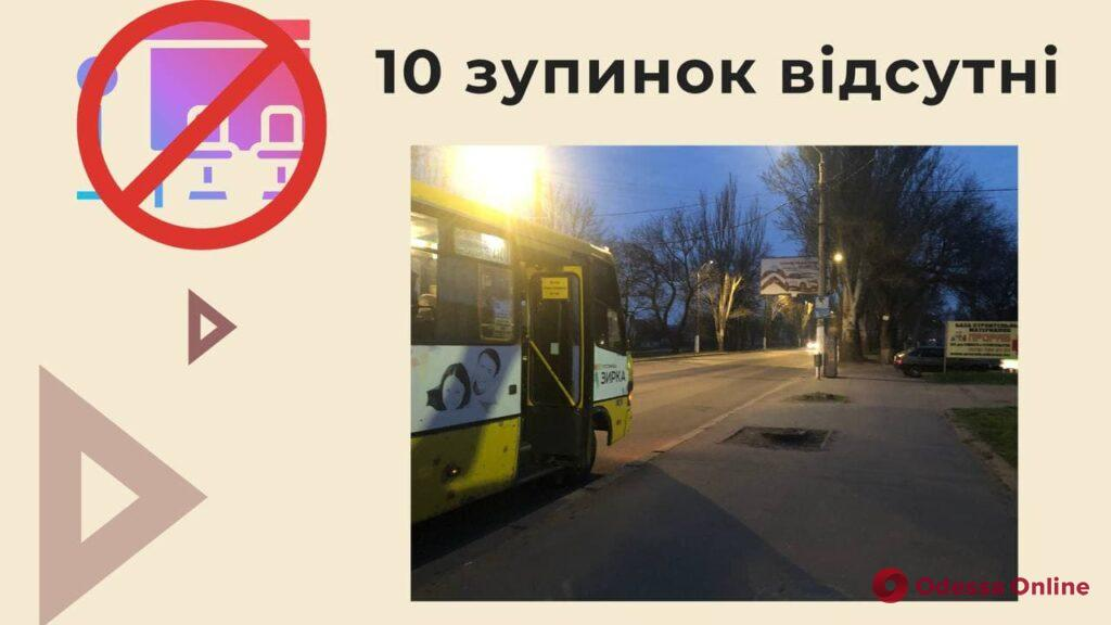 Ревизия остановок: из 38 на поселке Котовского 10 нет, а 14 надо менять