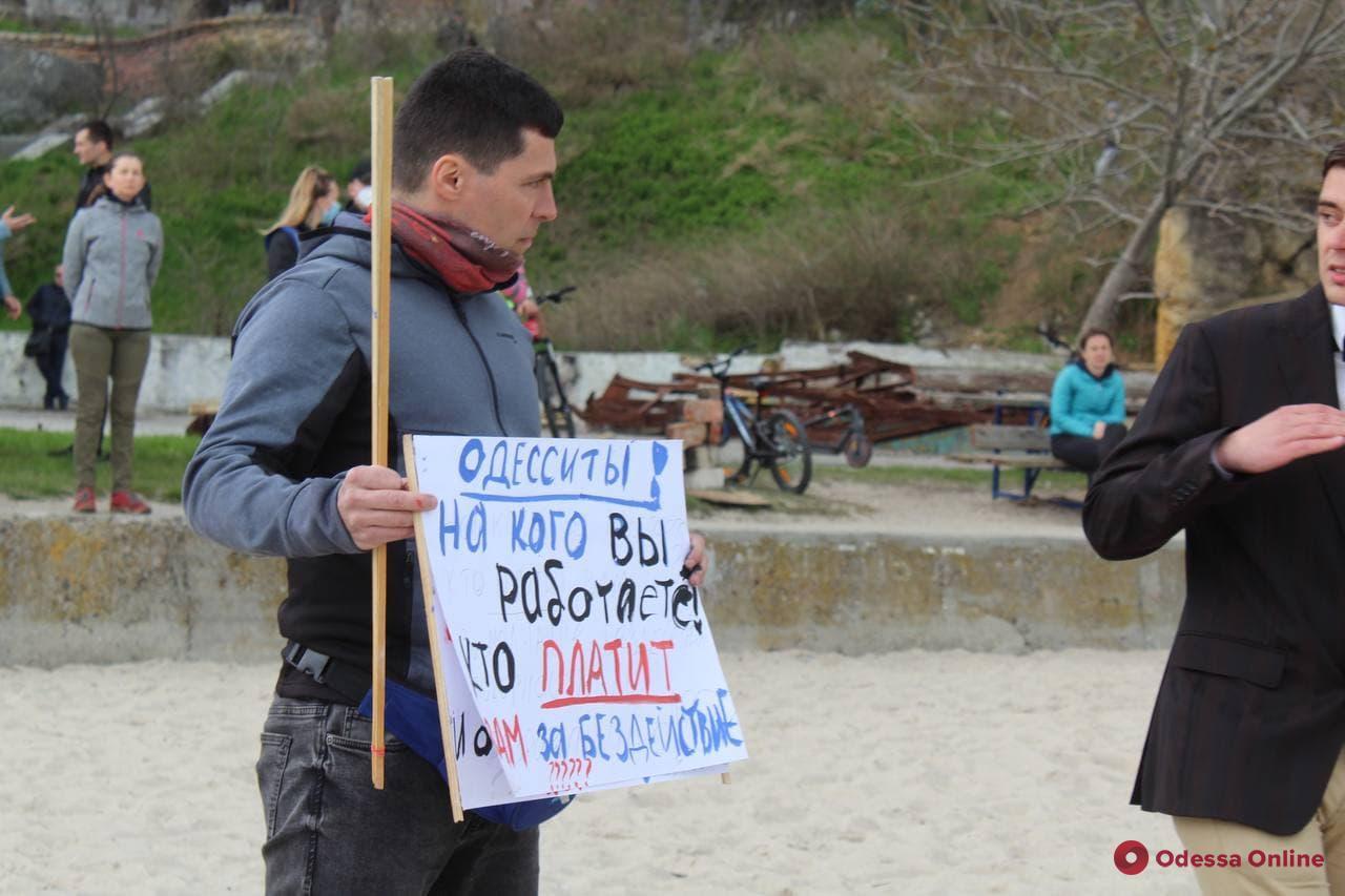 Одесские активисты устроили митинг против застройки пляжей (фото)