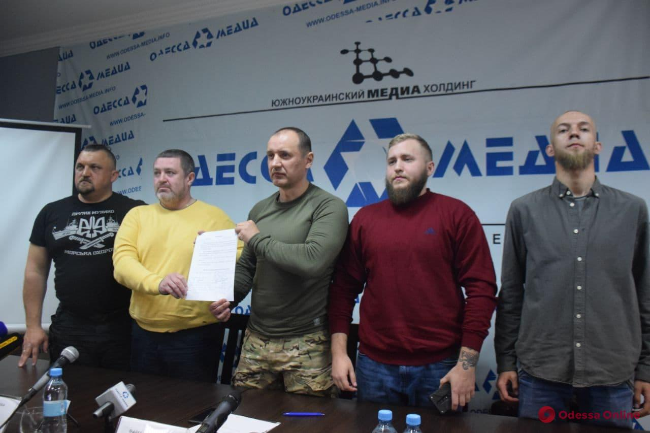 Одесские патриоты анонсировали марш, который состоится 2 мая