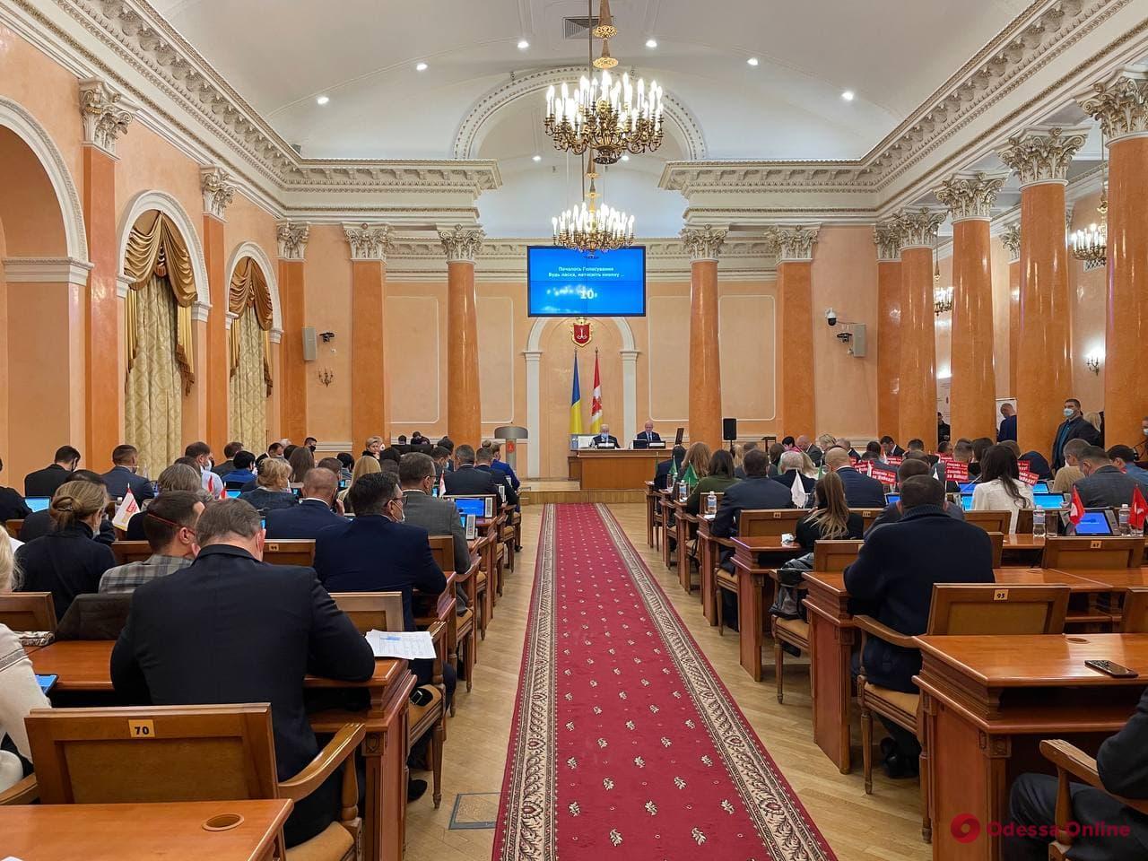 Одесский горсовет согласовал новый кредит в 1,2 миллиарда