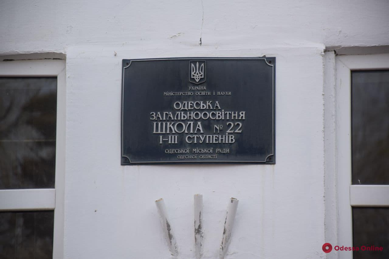 Директор и психолог школы на поселке Котовского прокомментировали инцидент с газовым баллончиком (обновлено)