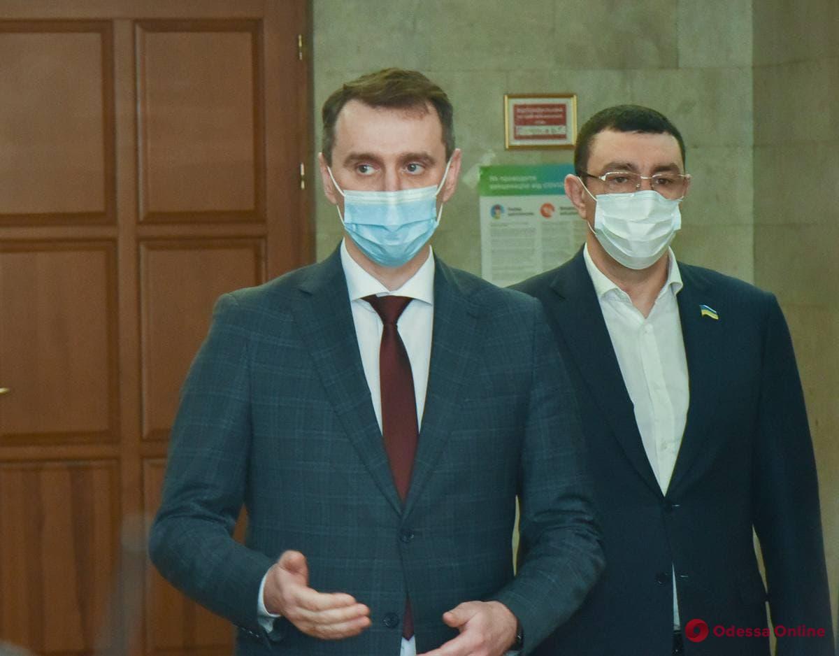 Главный санврач Украины Ляшко приехал с проверкой в Одессу