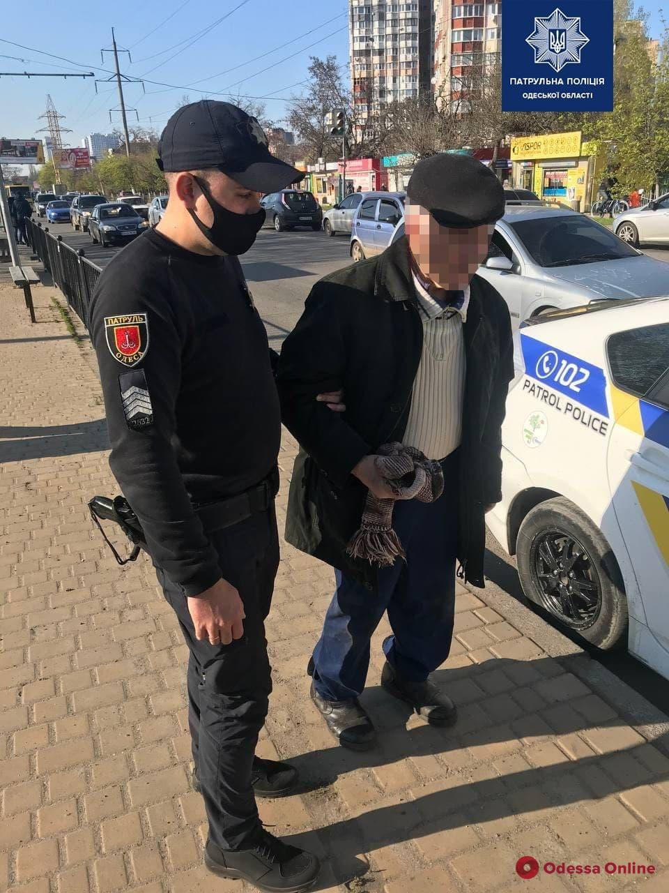 Забыл, где живет: одесские патрульные вернули родным потерявшегося мужчину