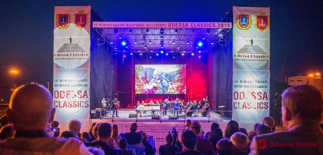 Горсовет дополнительно выделил 3,5 миллиона на культурные мероприятия туристического сезона