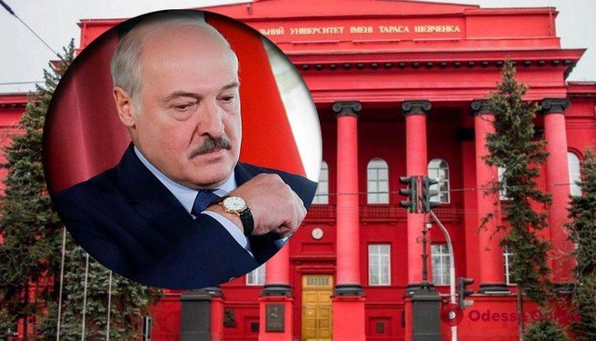 Ректор Киевского национального университета призвал лишить Лукашенко звания почетного доктора