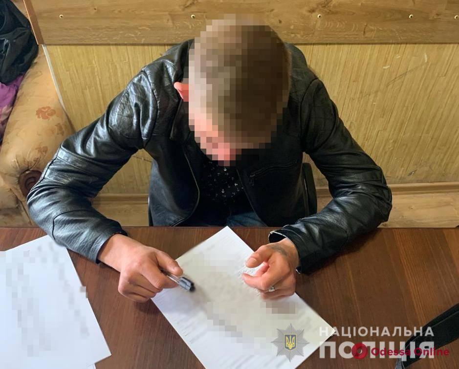 В Одессе задержали неоднократно судимого грабителя