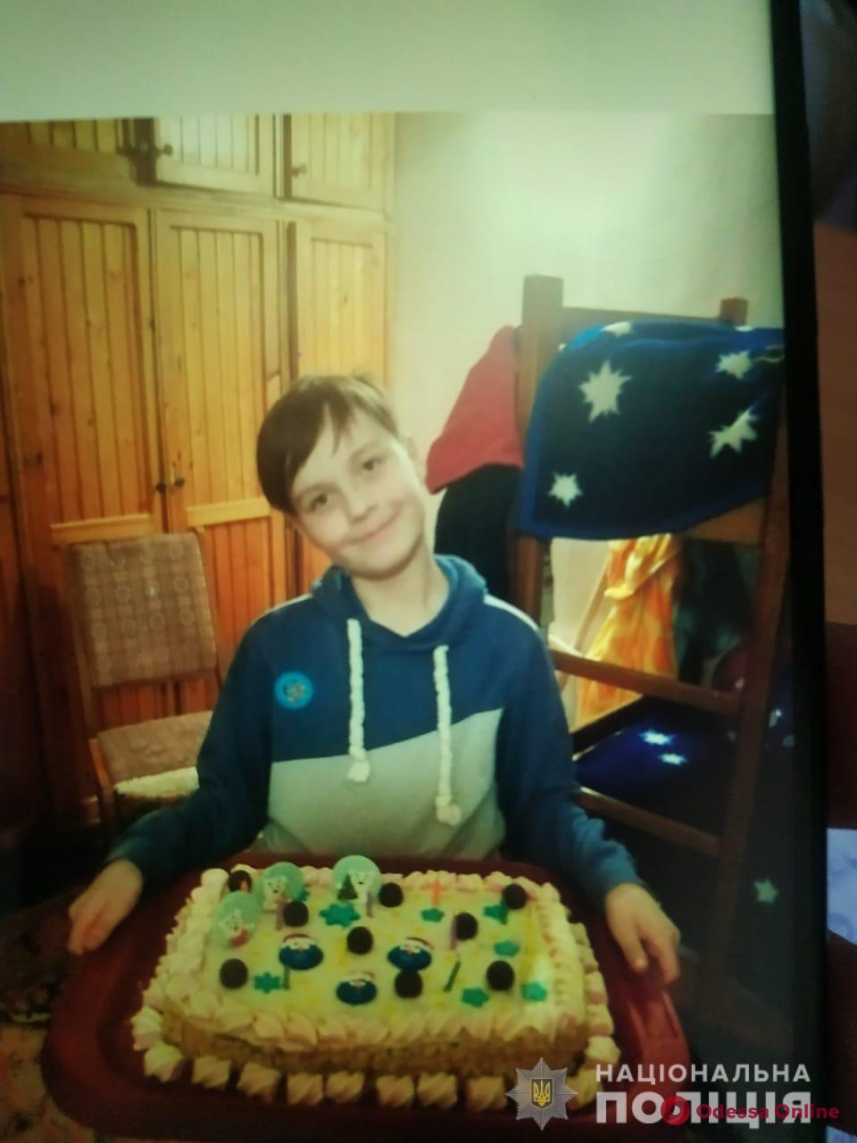 Внимание, розыск: в Овидиополе пропал 12-летний мальчик (обновлено)