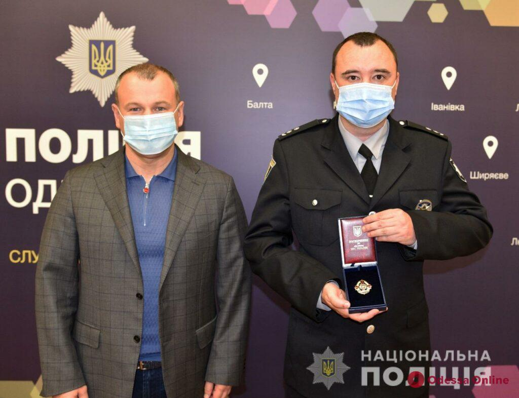 В Одессе четырех полицейских наградили за успешную спецоперацию по освобождению заложника