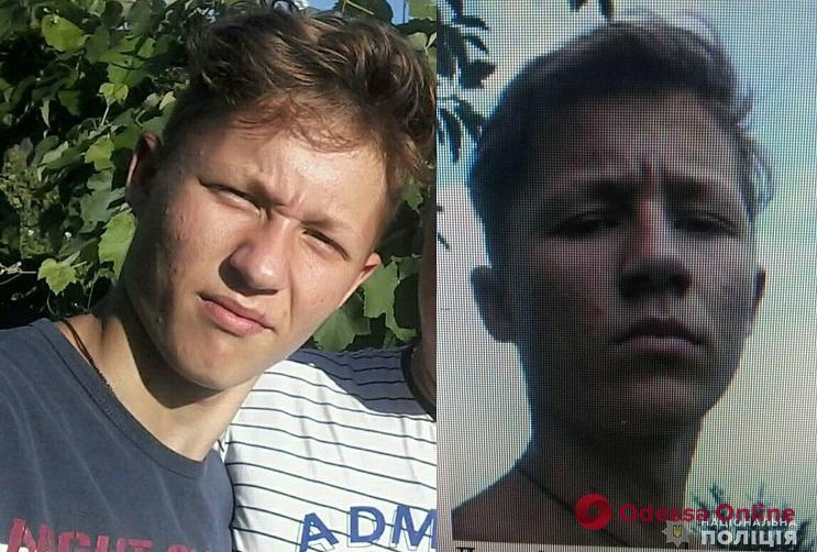 В Одесской области ищут пропавшего подростка