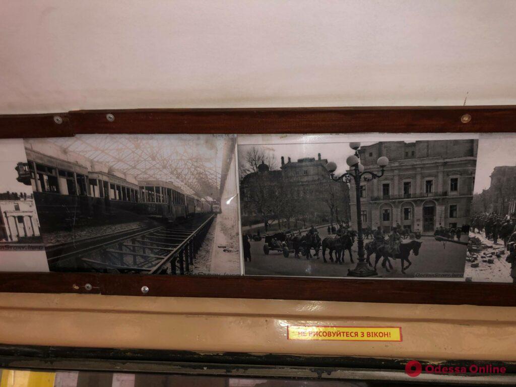 По Одессе курсирует трамвай-галерея с фотографиями времен Второй мировой войны