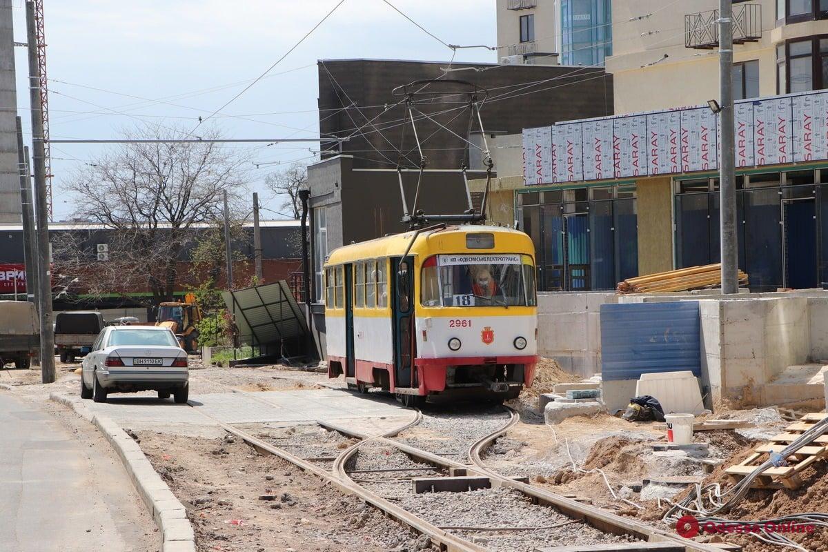 В Одессе трамвай №18 снова курсирует до 16-й станции Фонтана
