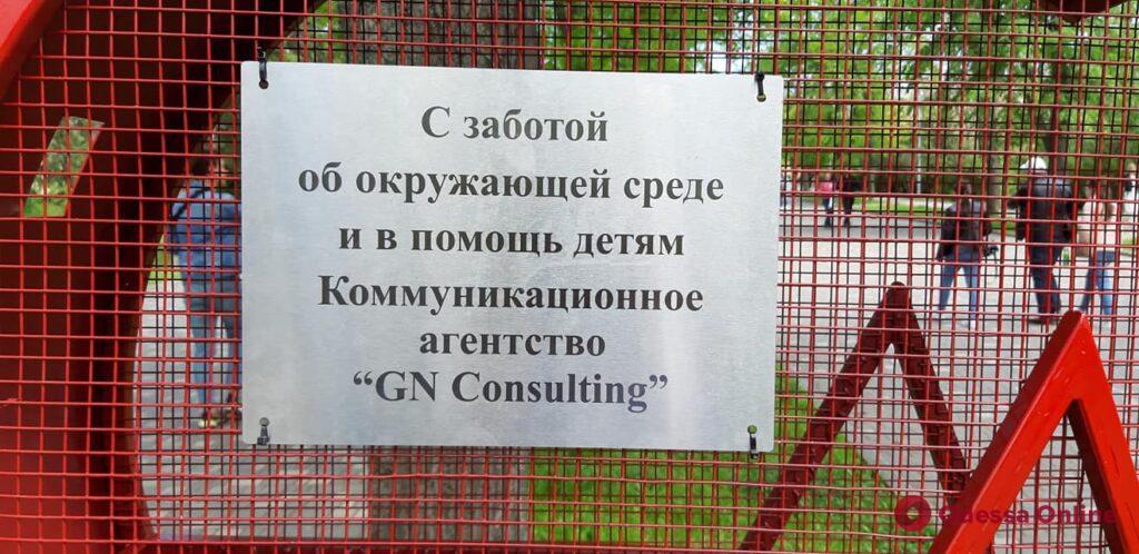 В парке Шевченко установили инсталляцию в виде сердца для помощи детям с инвалидностью
