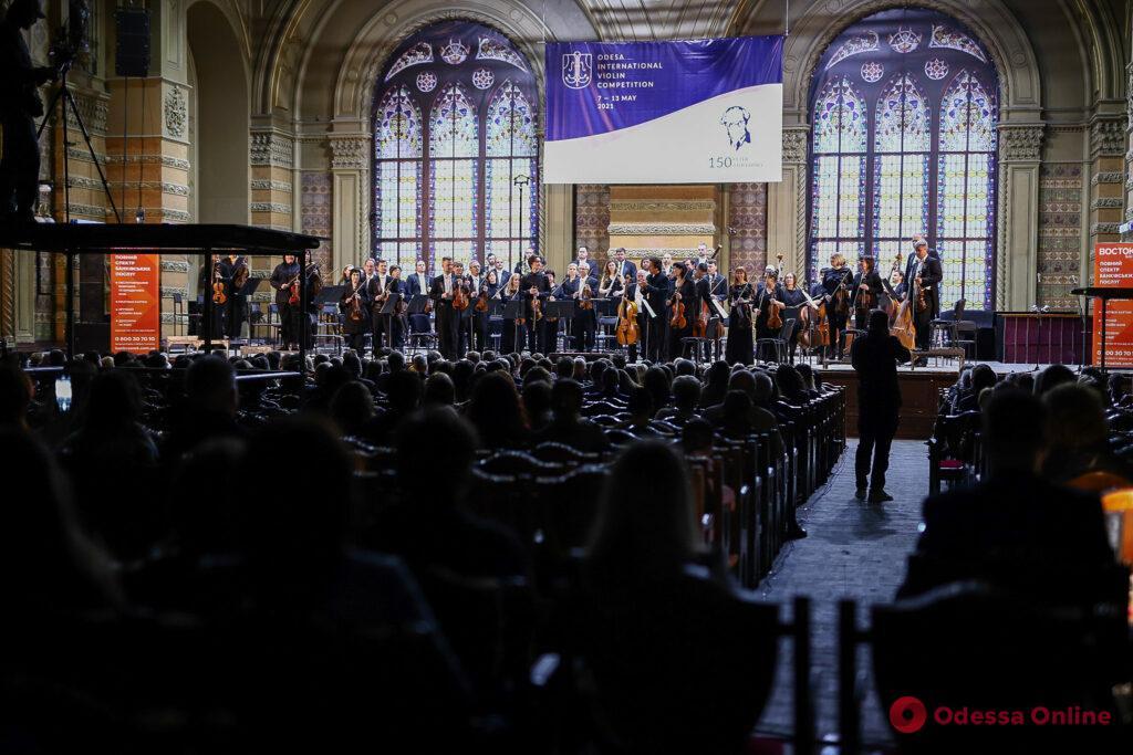 В Одессе к 150-летию со дня рождения Петра Столярского провели международный конкурс скрипачей (фото)