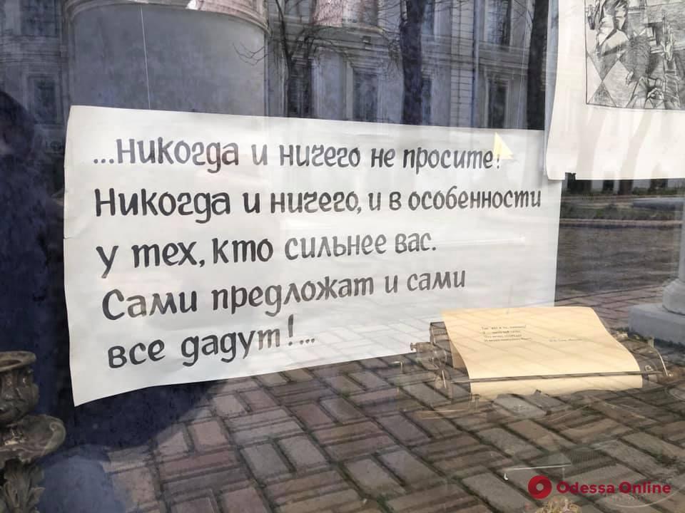Во дворике Одесского литмузея планируют установить памятник Михаилу Булгакову