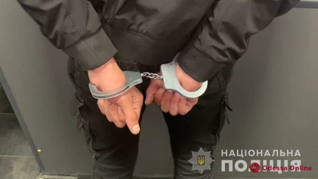 В Одессе задержали троих вымогателей